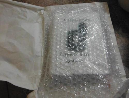 Другий шар пакування