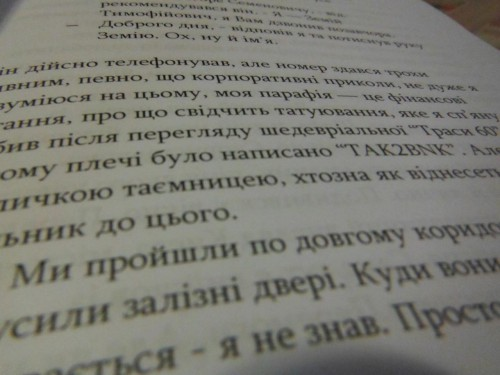 Сама книга